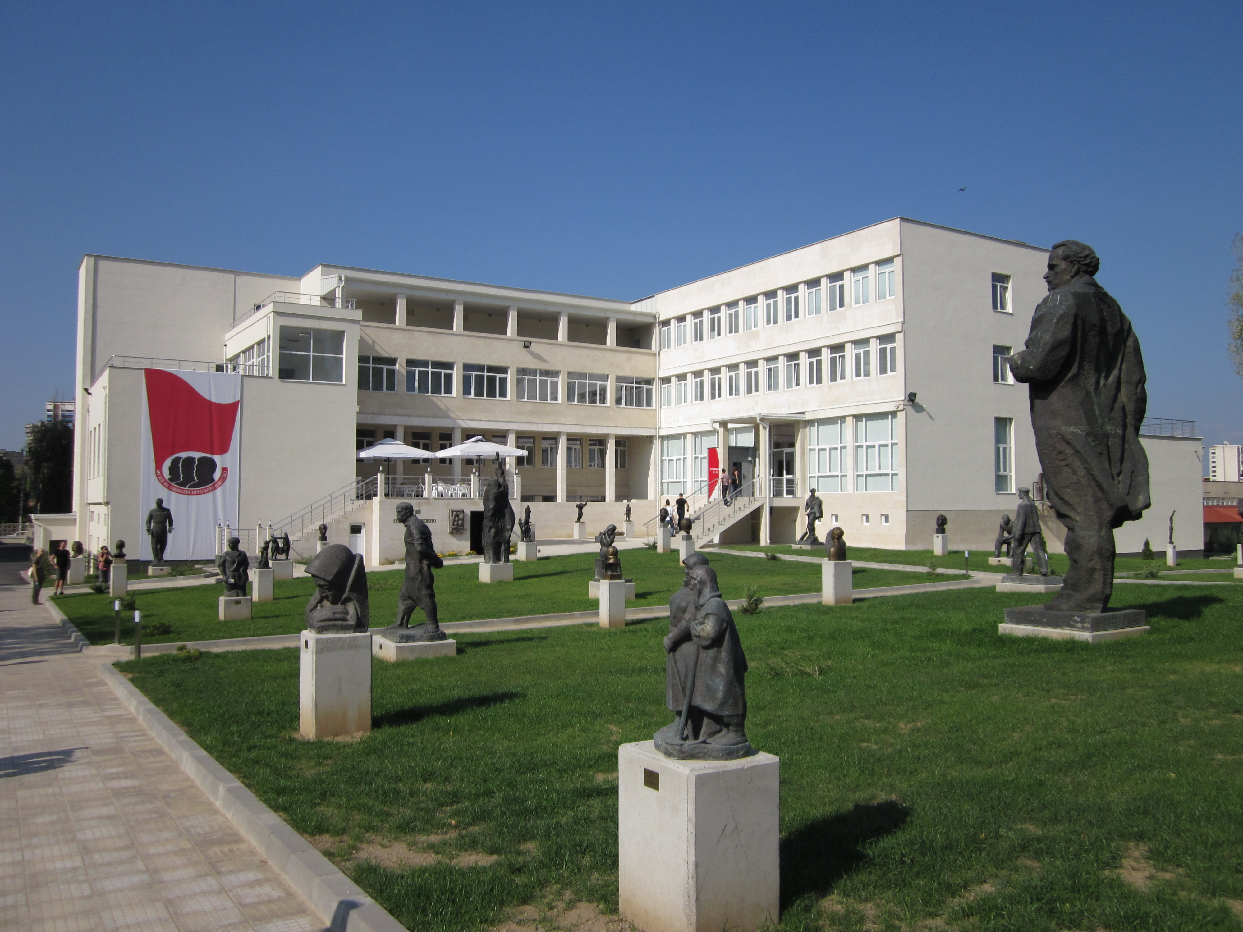 Museum-of-Socialist-Art-Sofia-Bulgaria