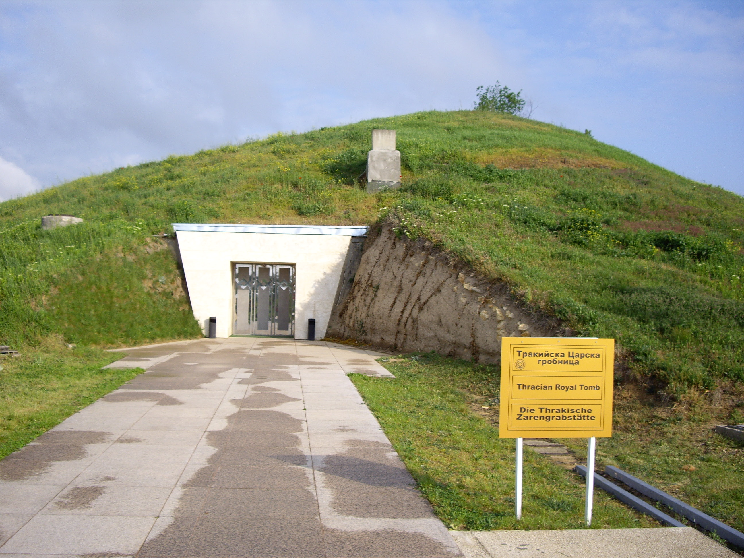 4.3.3.4. Sveshtarska Thracian Royal Tomb 1