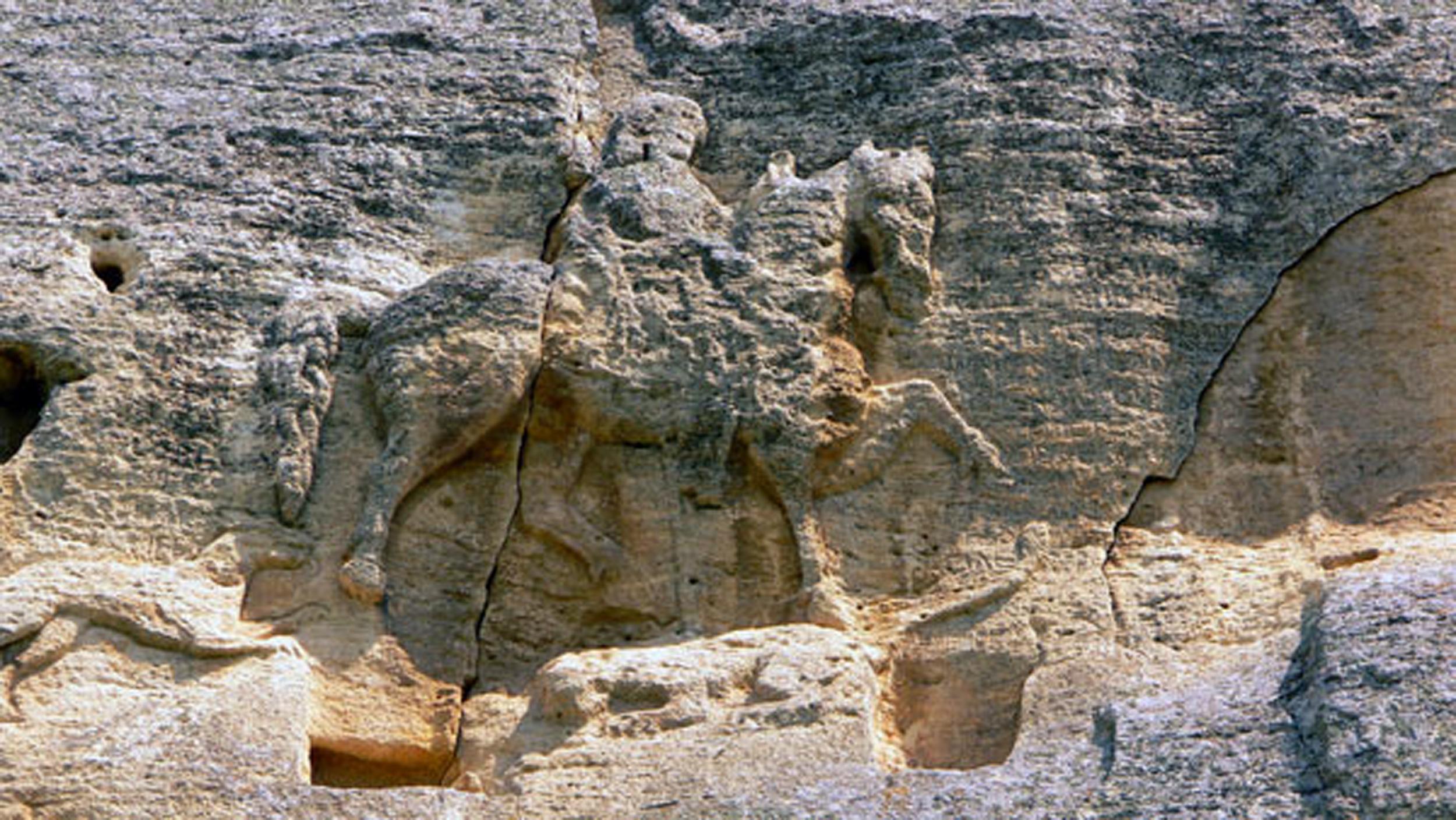 4.3.3.5. The Madara Horseman